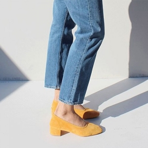 maryam suede middle pumps